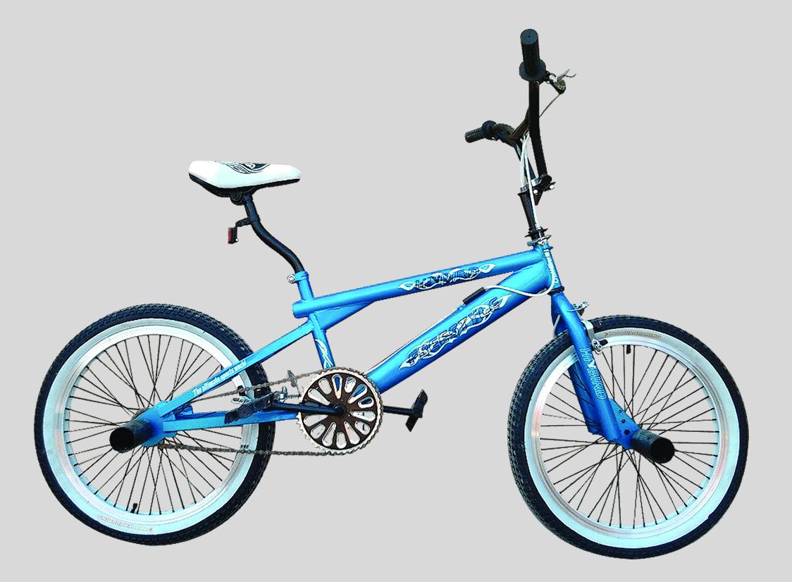 BMX Bikes - Freestyle - Safari Bikes UK - Manufacturers and ...